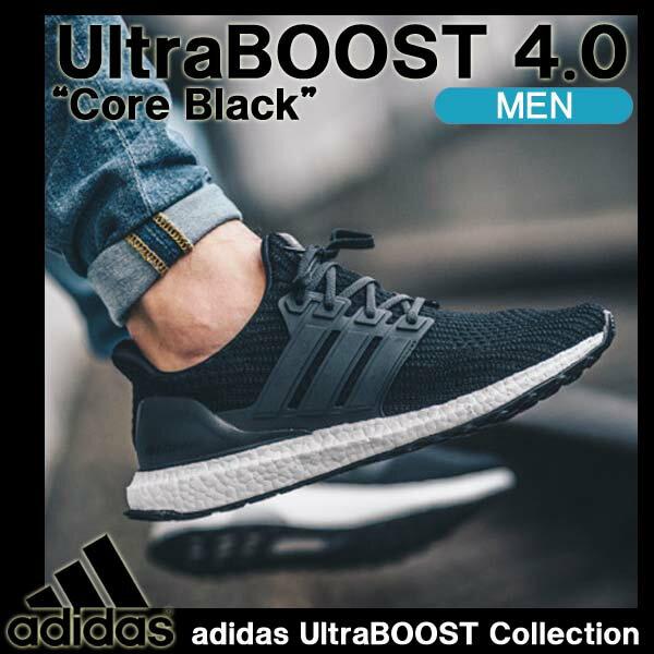 【決算SALE店内全品ポイント10倍】【〜7/18(水)09:59まで】レアスニーカー アディダス adidas UltraBOOST 4.0 Core Black ウルトラブースト コアブラック メンズ ランニングシューズ BB6166