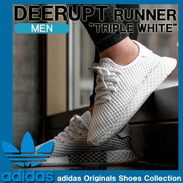 レアスニーカー アディダス オリジナルス adidas originals DEERUPT ディーラプト ランナー トリプルホワイト メンズ シューズ CQ2625