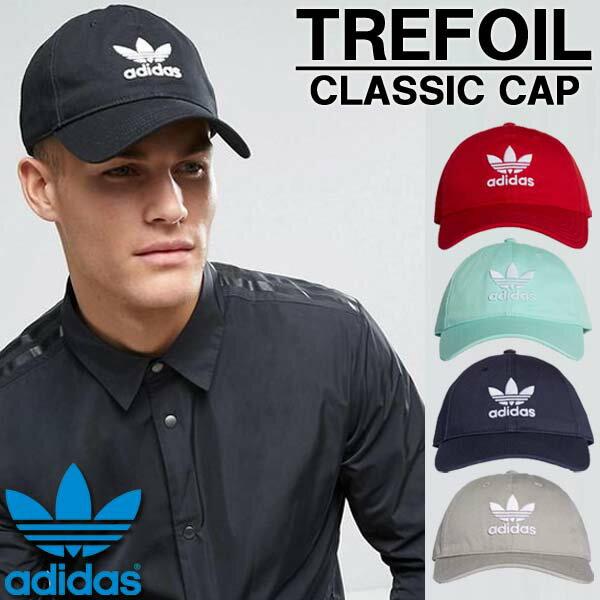 定番キャップ アディダス オリジナルス adidas originals TREFOIL CLASSIC CAP トレフォイル クラシック キャップ 帽子 メンズ