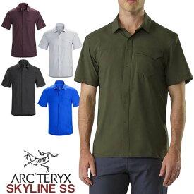 男性用 半袖シャツ アークテリクス ARC'TERYX SKYLINE SS SHIRT スカイライン メンズ ショートスリーブ シャツ 19076