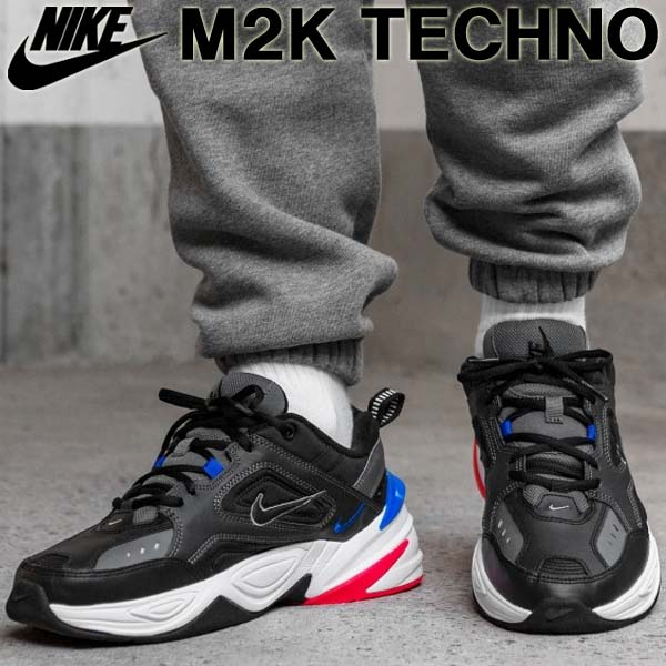 ダッドスニーカー NIKE M2K TECHNO ナイキ M2K テクノ グレー/ブルー メンズ シューズ AV4789-003
