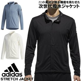 次世代撥水ジャケット 男性用 日本正規品 2018 adidas M4T 撥水 ストレッチ ジャケット メンズ ETU14