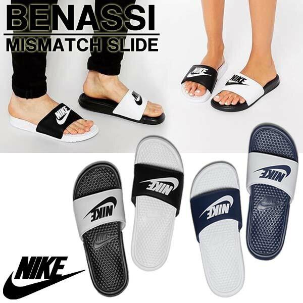 シャワーサンダル 日本正規品 2018 NIKE ナイキ BENASSI JDI MISMATCH SLIDE ミスマッチ スライド メンズ レディース 818736 011 410