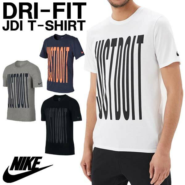 流行のビッグロゴ 半袖 Tシャツ 男性用 2018 NIKE ナイキ ドライフィット コットン JDI Tシャツ メンズ 913353