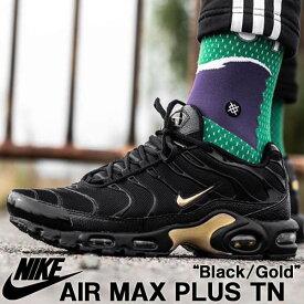 ナイキ NIKE AIR MAX PLUS TN エアマックス プラス TN ブラック/ゴールド メンズ スニーカー シューズ 852630-022