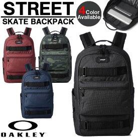 30L リュック デイパック 日本正規品 OAKLEY オークリー ストリート スケート バックパック 921421