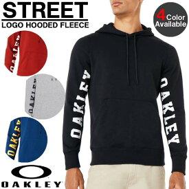 パーカー 日本正規品 OAKLEY オークリー ストリートロゴ プルオーバー フリース フーディ メンズ 472422