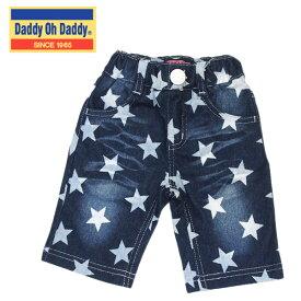 パンツ ダディオダディ Daddhy Oh Daddy 男の子 80cm 90cm 95cm 100cm 110cm 120cm 130cm 星柄デニムニット6分丈パンツ