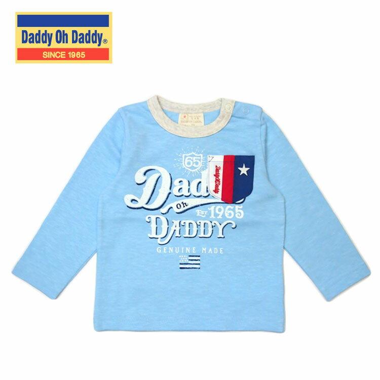 Tシャツ ダディオダディ V10821 日本製 スラブ天竺ポケット付きTシャツ 男の子 80cm 90cm 95cm 100cm 110cm 120cm 130cm 140cm 150cm Daddy Oh Daddy