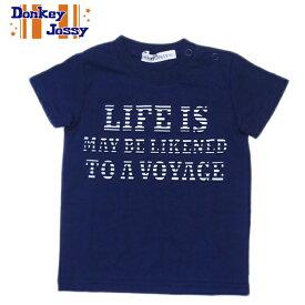 ★SALE(セール)★Tシャツ ドンキージョシー Donky Jossy 男の子 80cm 90cm 95cm 100cm 110cm 120cm 130cm エンボス加工Tシャツ