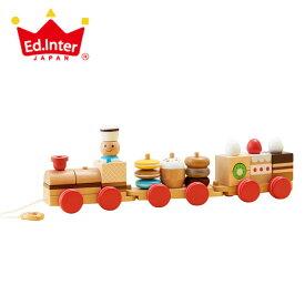 木のおもちゃ エド・インター 807767 おやつ列車byパティシエ Ed.inter