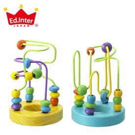 木のおもちゃ エド・インター 806432 ミニルーピングセット Ed.inter
