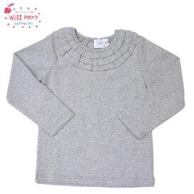 ★SALE(セール)★Tシャツ ウィルメリー Will Mery 女の子 95cm 100cm 110cm 120cm 130cm 衿ぐりフリルフライスTシャツ
