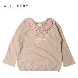 Tシャツ ウィルメリー N62801 花柄シフォン衿ロゴTシャツ 女の子 80cm 90cm 100cm 110cm 120cm 130cm WILL MERY