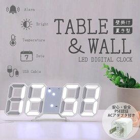 【ACアダプター付き】韓国インテリア 3D LED 時計 PSE認証済 置き時計 壁掛け時計 掛け時計 LED時計 デジタル時計 インテリア 目覚まし アラーム 時間 時刻 日付 温度 調光 省エネ USB おしゃれ かわいい ギフト プレゼント 北欧 韓国 韓流