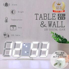 【楽天スーパーSALE 20%OFF】 【ACアダプター付き】 韓国インテリア 3D LED 時計 PSE認証済 置き時計 壁掛け時計 掛け時計 デジタル時計 インテリア 目覚まし アラーム 時間 時刻 日付 温度 調光 省エネ おしゃれ かわいい ギフト プレゼント 北欧 韓国 韓流 母の日 実用的