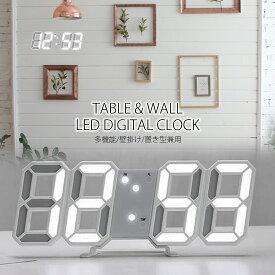 3D LED 時計 置き時計 壁掛け時計 インテリア LEDデジタル 小型 スタンド ウォールクロック リビング 目覚まし アラーム 時間 時刻 日付 温度 3段階 調光 省エネ 多機能 USB電源 給電 おしゃれ かわいい ギフト プレゼント 韓国風インテリア