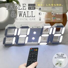 【20%OFFクーポン】2021年新開発 デジタル時計 ミドルサイズ リモコン付き 北欧 置き時計 韓国 掛け時計 壁掛け時計 目覚まし時計 インテリア時計 置時計 掛時計 LED時計 ウォールクロック 3D LED時計 おしゃれ かわいい