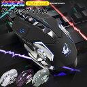 ゲーミング マウス 光学式 有線 DPI 調節 4段階 ゲーム e-sports プロ ゲーマー 静音 メカニカル USB LED イルミネー…