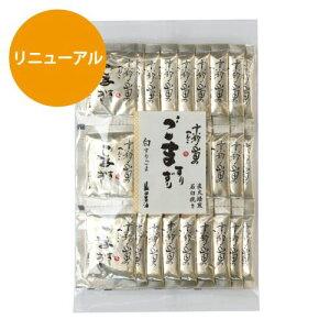 (新)山田製油 石臼挽き すりごま 小袋(白) 3g×27袋《京都へんこ山田製油》ゴマ 胡麻 ごま すり胡麻 白ごま お取り寄せ