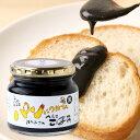 蜂蜜入り練りごま(黒) 225g    《京都へんこ山田製油》
