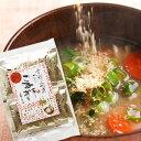自宅用すりごま小袋タイプ(白) 4g×10袋   《京都へんこ山田製油》