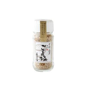 白ごま塩(ビン) 35g