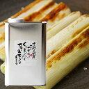 くっきんぐせさみおいる916g(クッキングセサミオイル)《京都へんこ山田製油メーカー直送》太白タイプのごま油は調味油としてだけではなくバターの代用品としてお菓子...