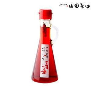山田製油 ごまらぁ油 120g《京都へんこ山田製油》激辛、ラー油、辣油、唐辛子、調味料、京都、京都みやげ、辛味、料理、売れ筋
