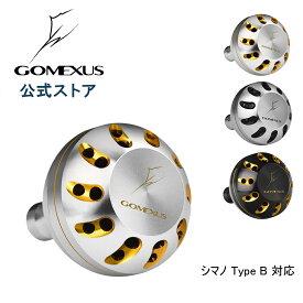 【送料無料】ゴメクサス パワーハンドルノブ 38mm 45mm アルミ シマノ Shimano TypeB リール カスタム パーツ 交換 18 ストラディック SW 5000XG 13 16 ステラ SW など用 ダイヤモンド柄 Gomexus