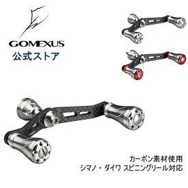 【送料無料】ゴメクサス パワー ハンドル 72mm リール カスタム パーツ シマノ Shimano ダイワ Daiwa スピニングリール 用, 19 ヴァンキッシュ C3000 SDHHG セルテート LT3000CXH など用 カーボン製 ノブ 付き Gomexus