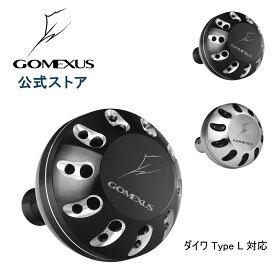 【送料無料】ゴメクサス パワーハンドルノブ 45mm アルミ ダイワ Daiwa TypeL リール カスタム パーツ 交換 レオブリッツ S500J ブラスト4500 5000 など用 ダイヤモンド柄 Gomexus