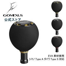 【送料無料】ゴメクサス パワーハンドルノブ 38mm EVA製 シマノ Shimano Type A ダイワ Daiwa Type S 冬釣り対応 リール カスタム パーツ 交換 ナスキー ツインパワー XD 18 フリームス LT 用 Gomexus