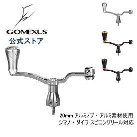 【送料無料】 ゴメクサス 52mm シングル ハンドル シマノ Shimano ダイワ Daiwa スピニングリール 用, 19 ストラディック 2500 18 エメラルダス LT 2500 など用 アルミ CNC切削 ウェイト付き Gomexus