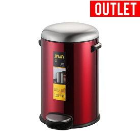 【アウトレット・セール】30%OFF JAVA ジャバ Rosly ペダル式 ゴミ箱 ステンレス 8L フタ付き ダストボックス 丸型 スリムタイプ インナーボックス付き 10Lゴミ袋対応 レッド