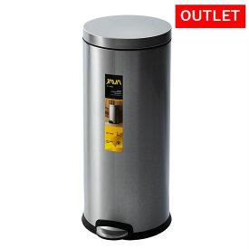 【アウトレット・セール】30%OFF ペダル式 ゴミ箱 ステンレス 30L JAVA ジャバ Effie フタ付き ダストボックス 丸型 スリムタイプ インナーボックス付き 45Lゴミ袋対応【送料無料:北海道・沖縄・一部離島は対象外】