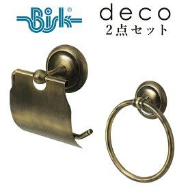 BISK(ビスク) DECO トイレットペーパーホルダー タオルリング 2点セットアンティーク 真鍮 壁掛け ネジ付属 紙巻器 ゴールド シングル おしゃれ ステンレス