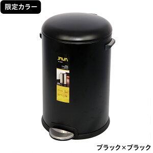 JAVARoslyペダルビンステンレスゴミ箱20L
