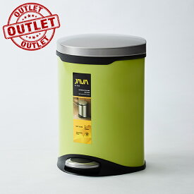 【展示品売り切り処分・アウトレット・セール】45%OFF JAVA Belle ペダルビン ステンレス ゴミ箱 6L ライムグリーン