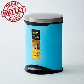 【展示品売り切り処分・アウトレット・セール】45%OFF JAVA Belle ペダルビン ステンレス ゴミ箱 6L スカイブルー