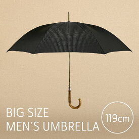 Gomoal 長傘 雨傘 晴雨両用 大きい メンズ 木製の手元 傘カバー付き 通勤 ブラック 配送料無料 JANコード4589440800235