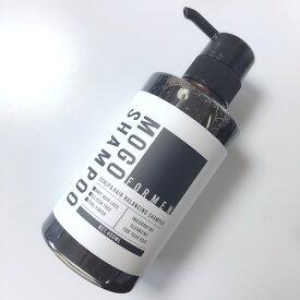 メンズシャンプー ノンシリコン シャンプー メンズ スカルプ 美容室専売品 メンズもごシャンプー400ml  育毛 デザインリニューアル版