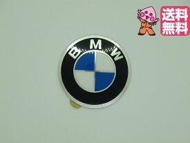 BMWパーツ 送料無料 エンブレム45mm(1枚価格)R100 R90 R80 R75 R65 K100 クリックポスト ステッカー シート シールBMWマーク