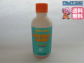 NUTEC NC-221 スラッジリムーバー&フュエルブースト 燃料添加剤 カーボン スラッジ クリーニング
