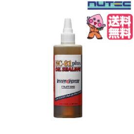 NUTEC NC-81plus 漏れ止め 200ml オイルシーリング剤 オイルの漏れ、にじみを抑制 (代引、時間指定不可)