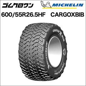 ミシュラン トラクタータイヤ 600/55 R26.5 TL CARGOXBIBHF(カーゴエックスビブハイフローテーション) 1本 ゴムクロワン