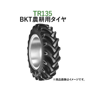 BKT トラクター 農業用・農耕用 バイアスタイヤ(チューブタイプ) TR135 12.4-32 PR8 1本