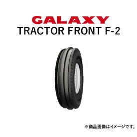 ギャラクシー(GALAXY) トラクタータイヤ TRACTOR FRONT F-2 7.50-16 PR8 TT (二輪駆動・前輪用) 2本セット