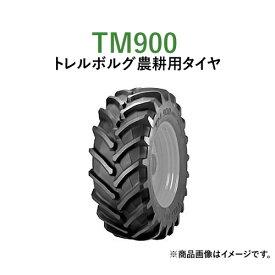 トレルボルグ トラクター 農業用・農耕用ラジアルタイヤ(チューブレスタイプ) TM900 710/70R42 ※納期都度確認 2本セット
