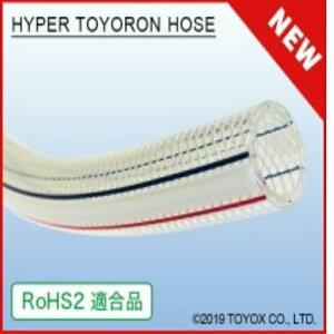 トヨックス(TOYOX)ハイパートヨロンホース 耐油耐圧ホース・スーパートヨロンホースより耐油性UPで長寿命 HPT-38(38x48) 40M